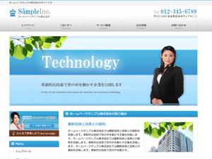 ホームページサービスサンプル