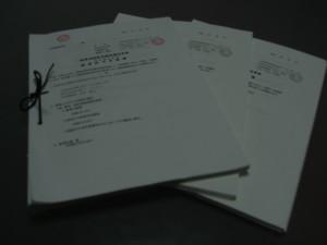 介護タクシー事業許可申請の必要書類