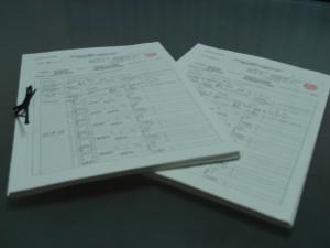 介護事業指定申請書類